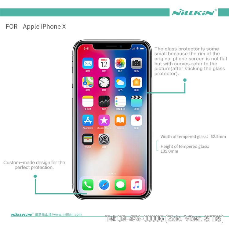 cường lực iphone x chống vân tay