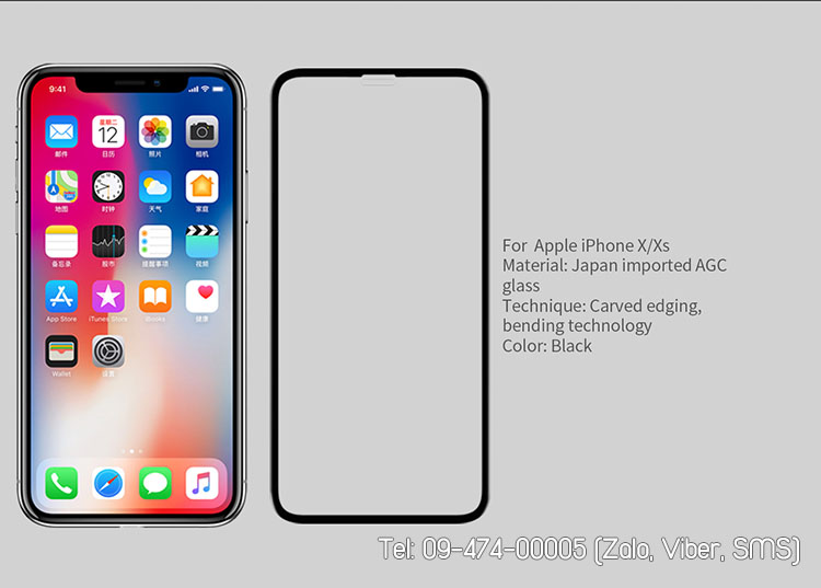 kính cường lực iphone xs